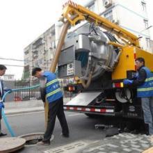 广州高压清洗服务  高压清洗多少钱一次   高压清洗服务哪里好