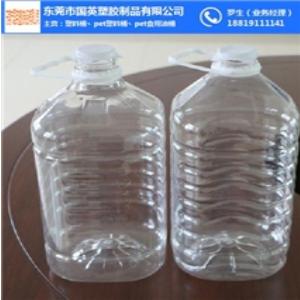 10Lpet塑胶桶  10Lpet塑胶桶报价  10Lpet塑胶桶批发  10Lpet塑胶桶供应  10Lpet塑胶桶