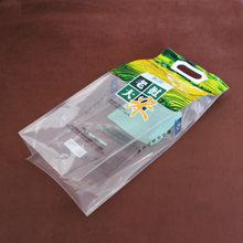 现货批发OPP自粘袋 服装包装袋胶袋 塑料袋不干胶pe袋 可定制印刷袋