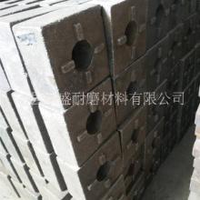 高铬合金锤头/细碎机锤头/高铬铸铁多少钱一吨/破碎机合金锤头多少钱批发