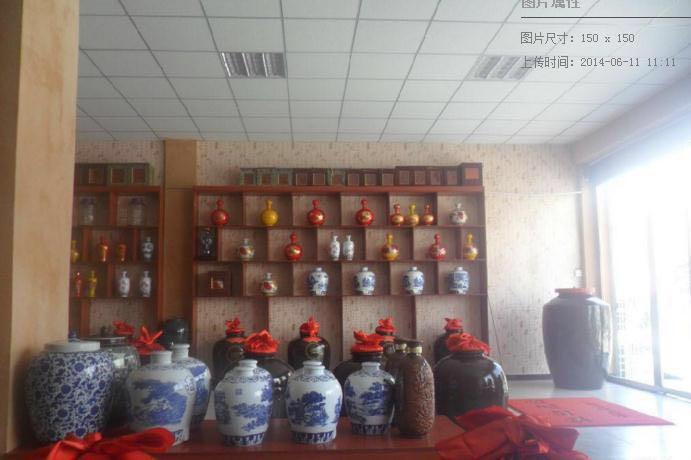 河南红高粱散酒招商加盟销售