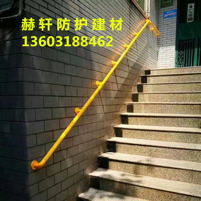 尼龙抗菌扶手@走廊尼龙抗菌扶手@尼龙抗菌扶手低价供应