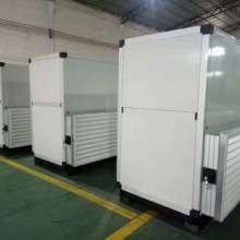 佛山空调空气处理机设备供应商/厂家/供应商报价/市场报价
