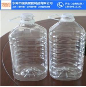 pet塑料瓶 pet塑料瓶报价 pet塑料瓶批发 pet塑料瓶供应商 pet塑料瓶生产厂家 pet塑料瓶直销