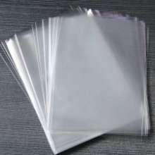 广东OPP胶袋生产厂家哪家好-供应商-厂家直销批发报价