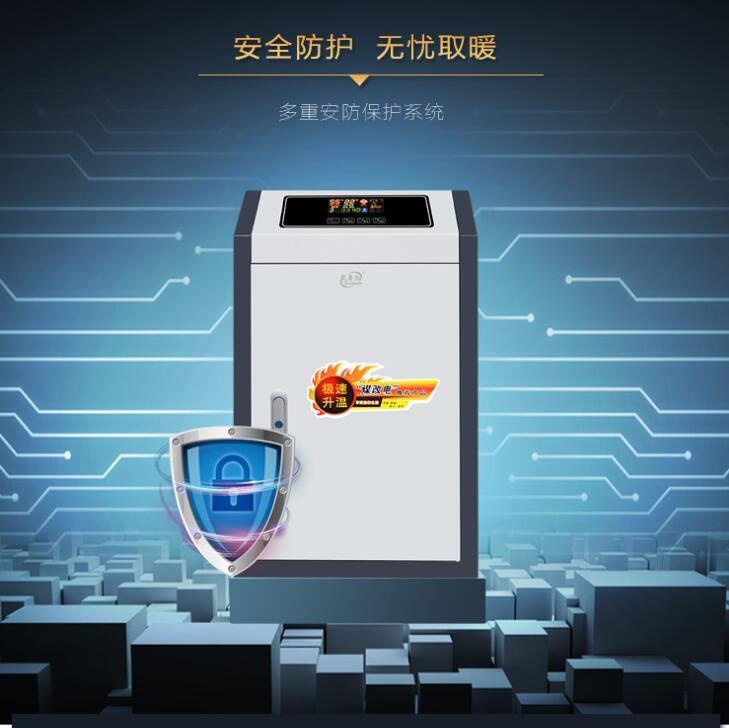 天津地暖专用电采暖炉厂家直销,天津地暖专用电采暖炉报价价格,天津地暖专用电采暖炉生产厂家