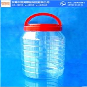 3Lpet塑料瓶 3Lpet塑料瓶报价 3Lpet塑料瓶批发 3Lpet塑料瓶供应商 3Lpet塑料瓶生产厂家