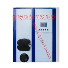 赣州环保生物质蒸汽发生器厂家直销价格