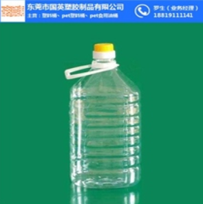 60Lpet塑料瓶 60Lpet塑料瓶报价 60Lpet塑料瓶批发 60Lpet塑料瓶供应商 60Lpet塑料瓶哪家好