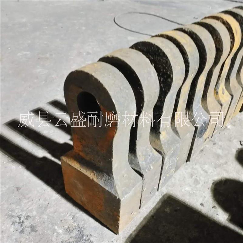 高锰钢锤头/超高锰锤头/超高锰合金锤头/钨钛合金锤头/高锰钢镶嵌合金棒锤头
