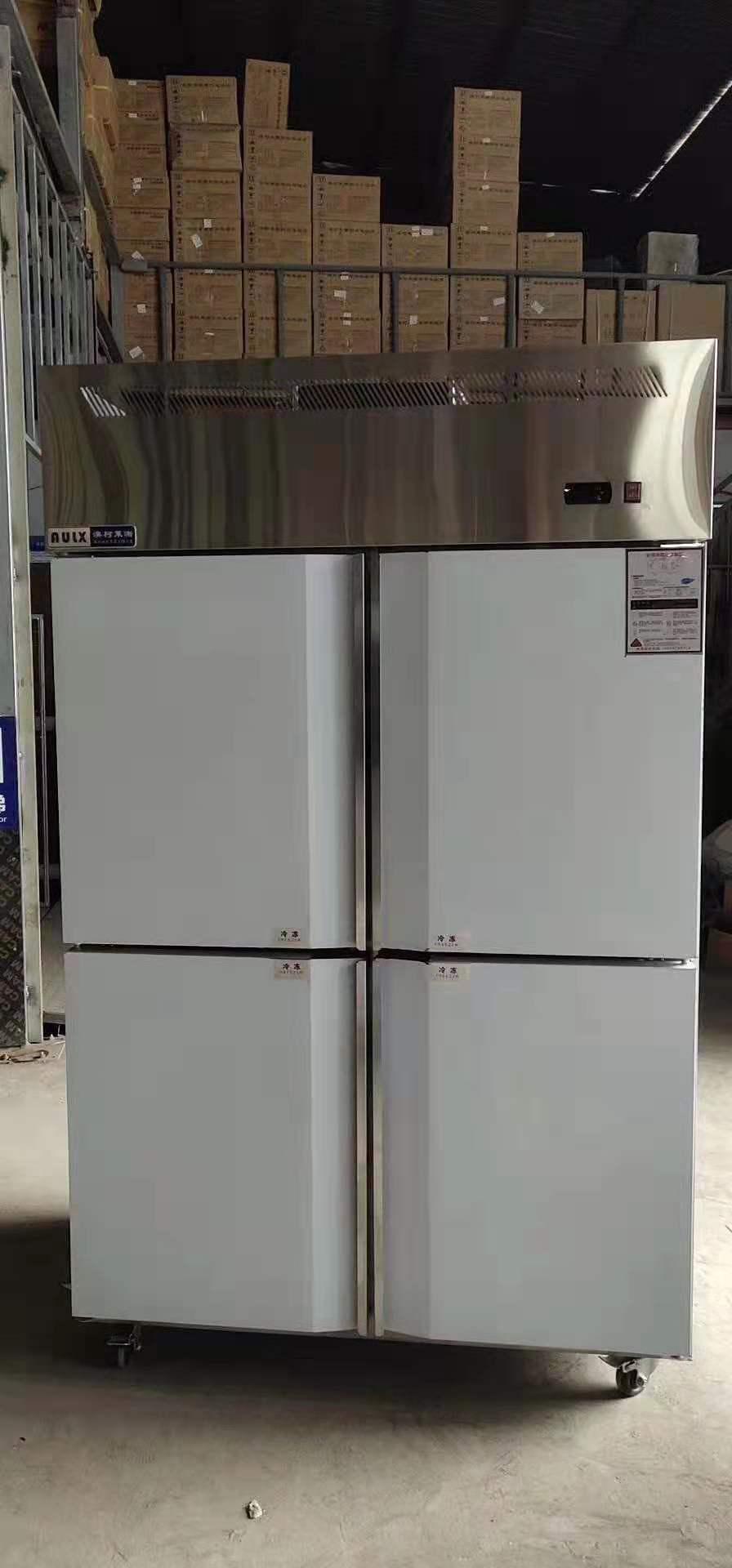 速冻柜 冰箱 速冻冰箱 冰箱速冻柜 冷柜