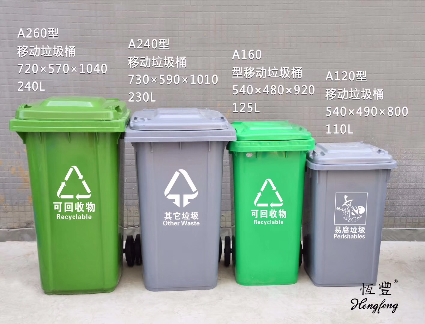 垃圾桶 脚踏垃圾桶 塑料垃圾桶 四川垃圾桶