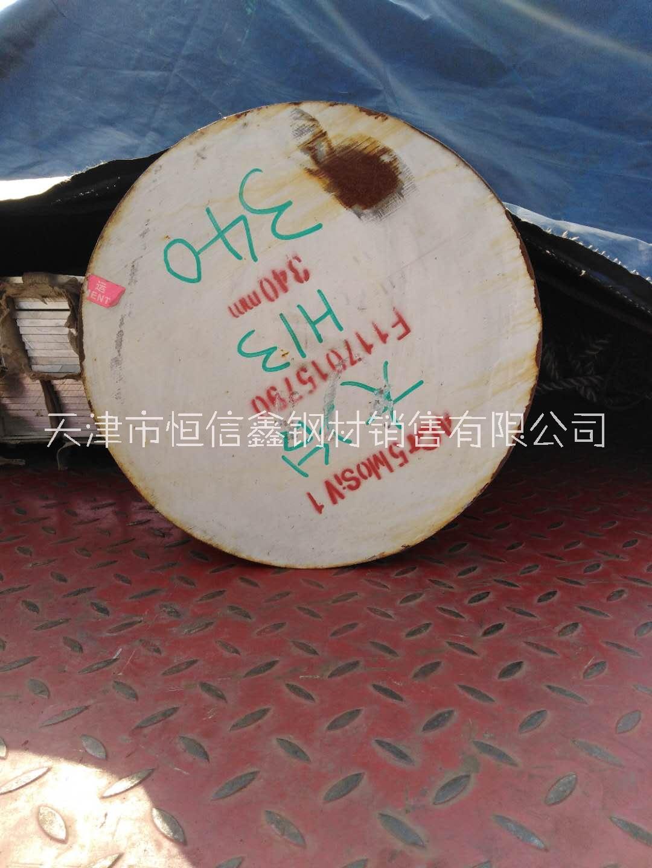 天津特钢,特钢加工定制,天津特钢生产厂家,特钢批发商