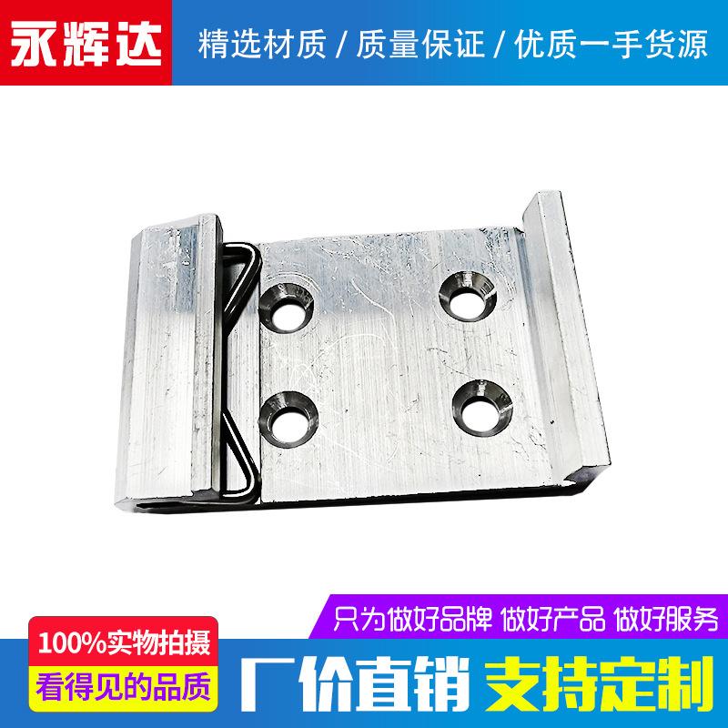 厂家供应卡轨式工业交换机箱卡扣 1U机架式工业交换机机箱铝卡扣