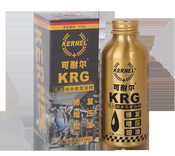 深圳可耐KRG修复剂 KRG高纯纳米修复油精优质供应商