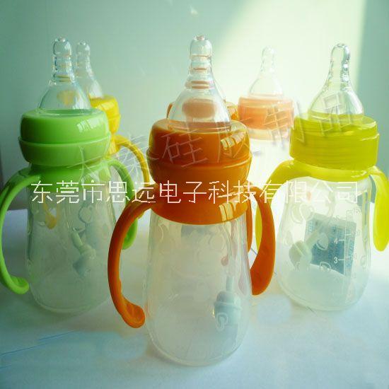 硅胶奶瓶批发价 供应硅胶奶瓶价格  硅胶半成品厂家 硅胶奶瓶厂商价格 婴儿可以用硅胶奶瓶 小不点硅胶奶瓶 国产硅胶奶瓶