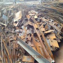 广州废品收购站 废铁,废铜,废铝回收图片