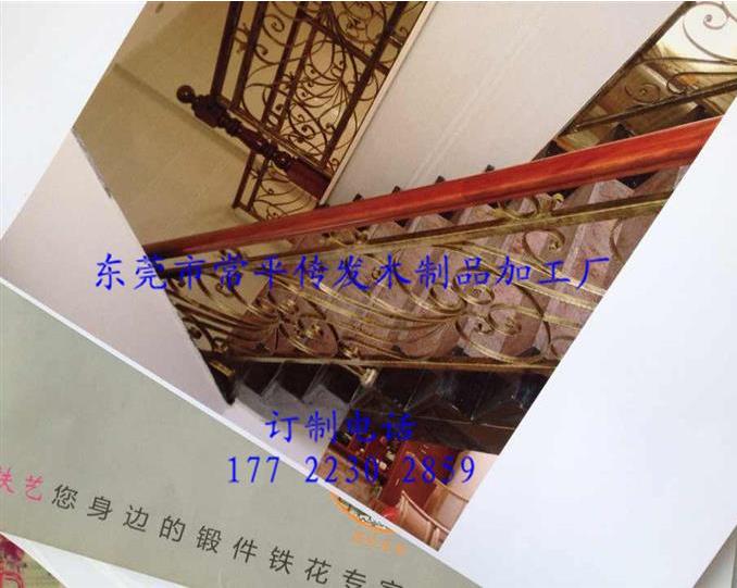 东莞铁艺楼梯扶手订制直销包安装厂家