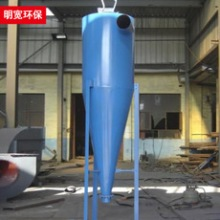 重力除尘器生产厂家_供应商