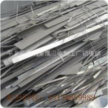 回收废品废铜等金属,高价回收废铜,废铝批发