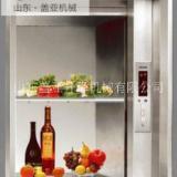 饭店上菜电梯价格-厂家-报价-供应
