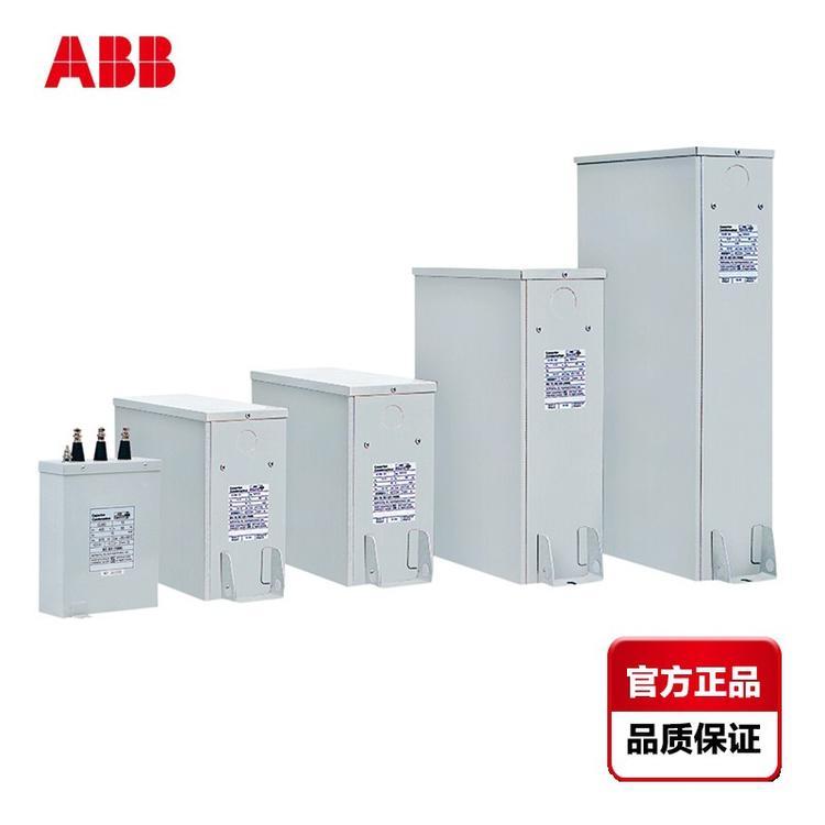 ABB/3BSE061269R1/100个双重历史信号