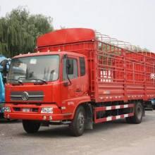 物流公司 仓储配送 新疆和田市到大连物流运输公司