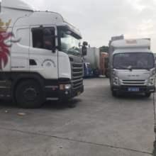 物流中心 物流服务 新疆和田市到武汉物流配送