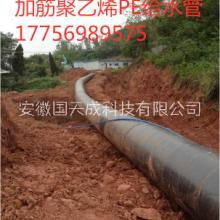 复合排水管/生产厂家/价格