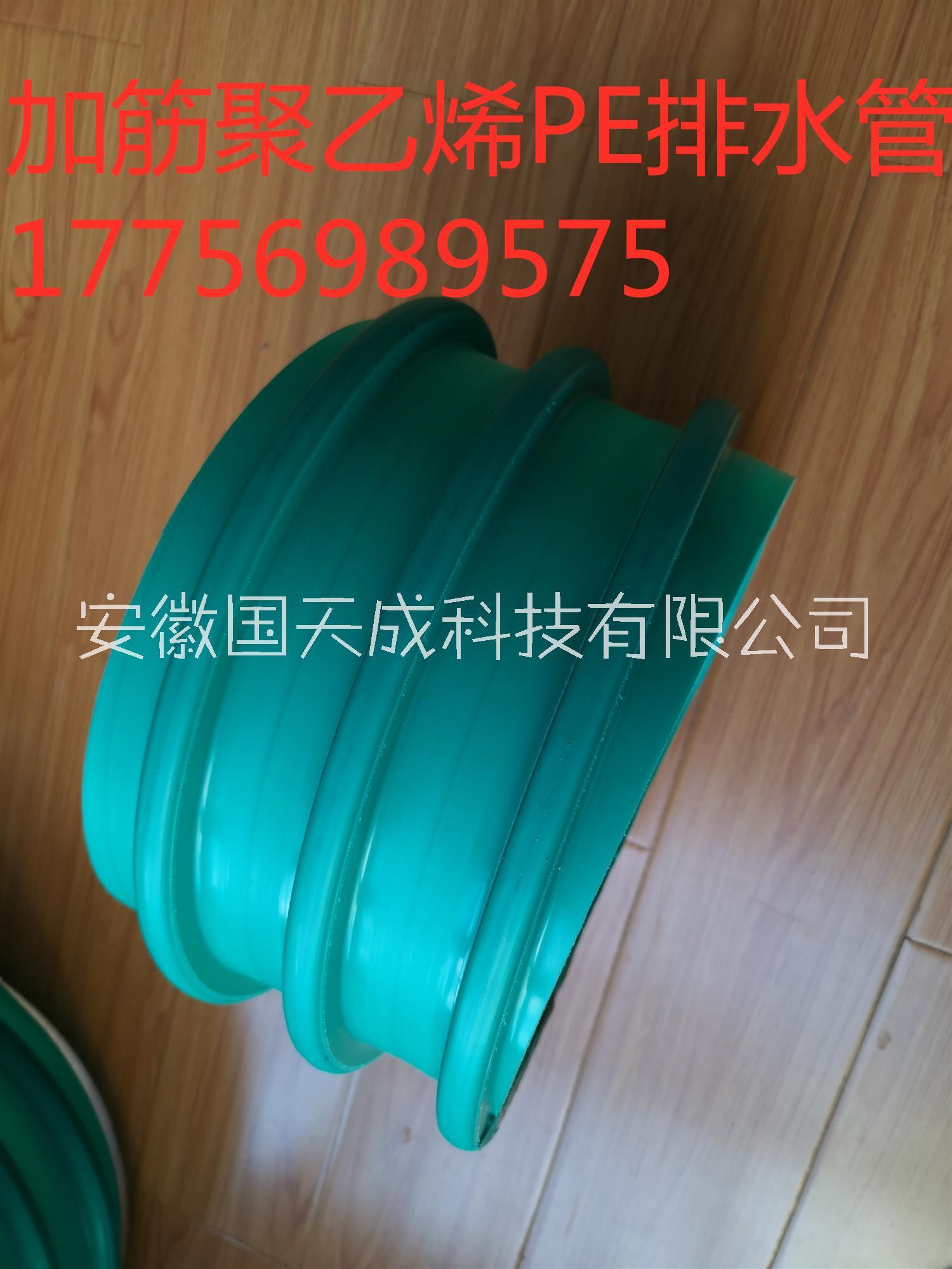 江西加筋聚乙烯PE排水管