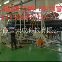 高品质加筋聚乙烯PE复合给水管 加筋聚乙烯PE复合给水管高品质管