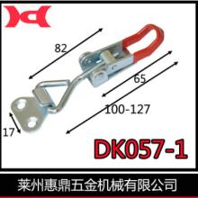 重型单丝可调节搭扣锁中号快速夹具拉手金属锁扣定做异形冲压件图片