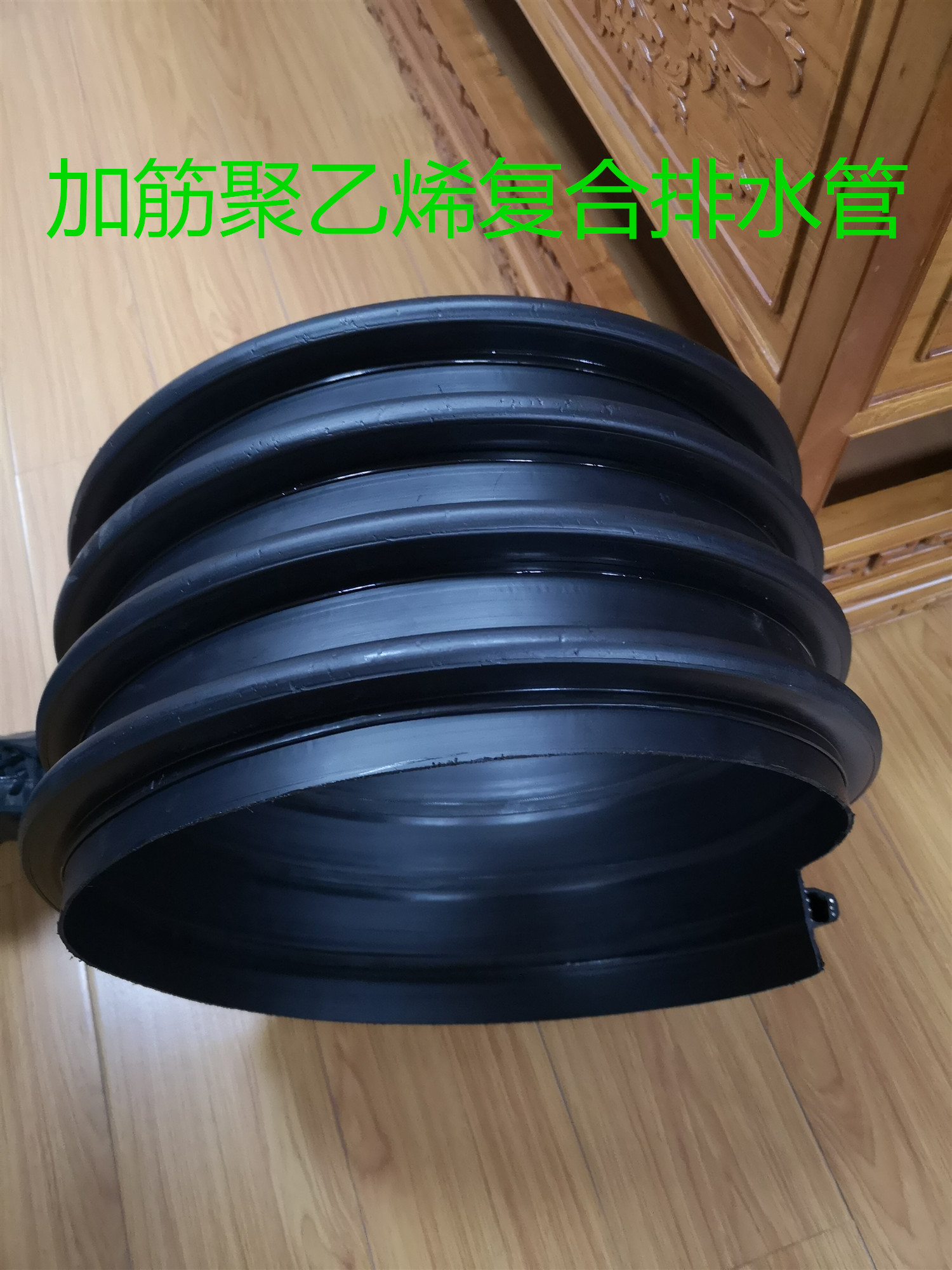 高品质加筋聚乙烯PE复合排水管