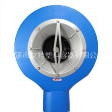 滚塑风外壳加工/塑料风机管道外壳/PE风机外罩
