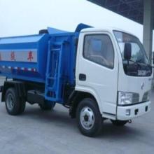垃圾车 垃圾车报价 垃圾车厂家 厂家直销垃圾车图片