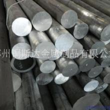 厂家供应 Inconel718高温合金 圆棒/板材/丝材可定样品