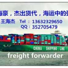 广州到台中海运专线批发