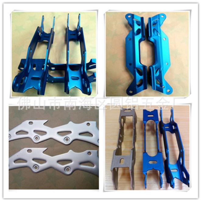 定制溜冰鞋轮滑支架 溜冰鞋铝配件 CNC加工