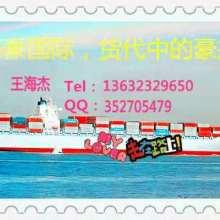 NORFOLK广州到诺福克海运专线 美国货代图片