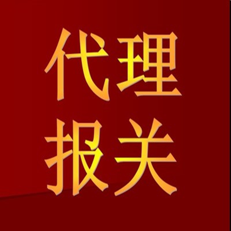 中港专线   运输服务公司 贸易物流服务公司