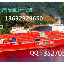 广州到阿尔赫西拉斯港海运专线,订舱,拖车,报关,价格实惠。图片