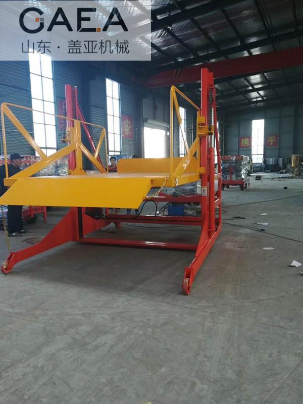 2吨电动液压移动式装卸货平台厂家-价格-供应商-报价