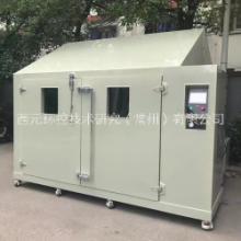 西元环控 (PV)组件氨气腐蚀试验箱
