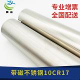 佛山430出口不锈钢圆管拉手不锈钢管430不锈钢管材不锈钢管子现货