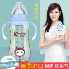 婴儿奶瓶宽口葫芦形双色PPSU奶瓶批发带柄防摔防胀气奶瓶