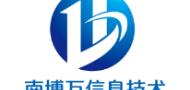 南博万信息技术(广东)有限公司