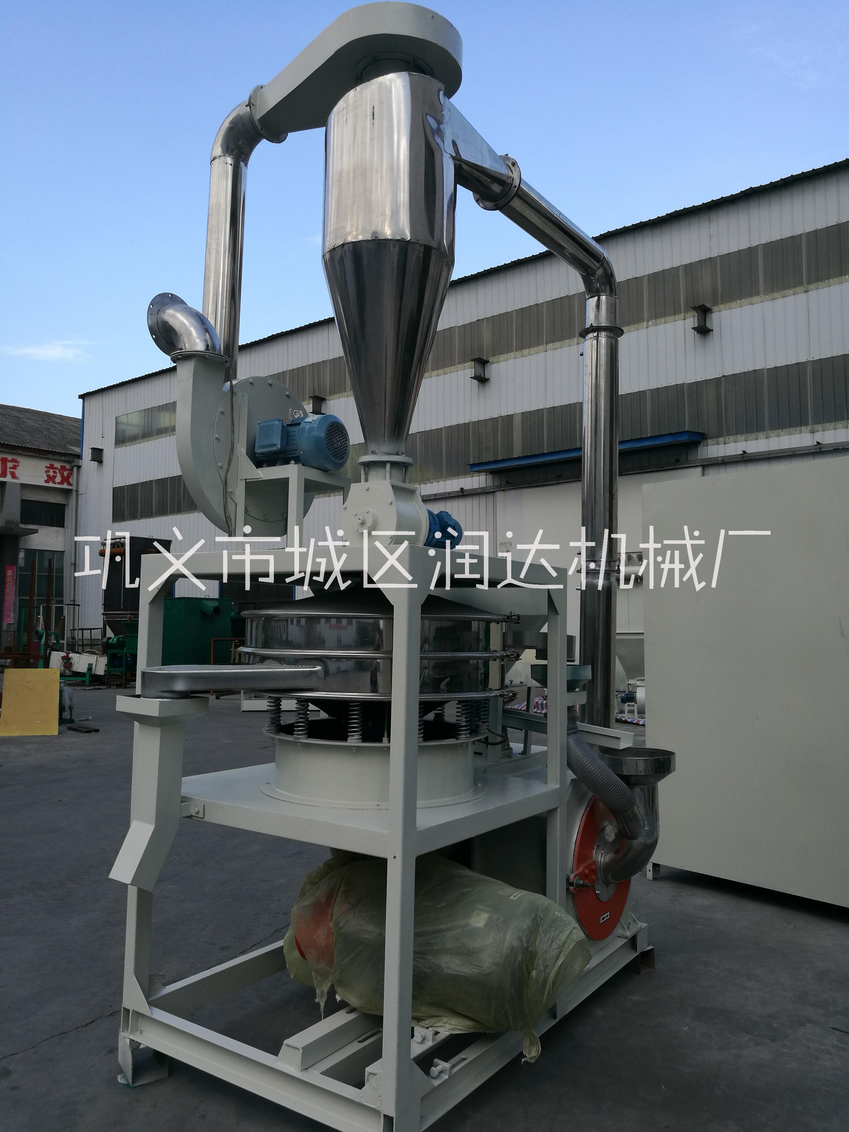 铝塑磨粉机