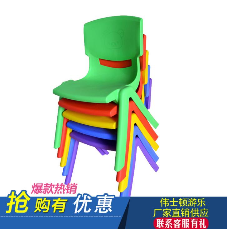批发幼儿园桌子 /儿童桌椅/ 塑料桌椅/幼儿园桌椅/幼儿园专用桌
