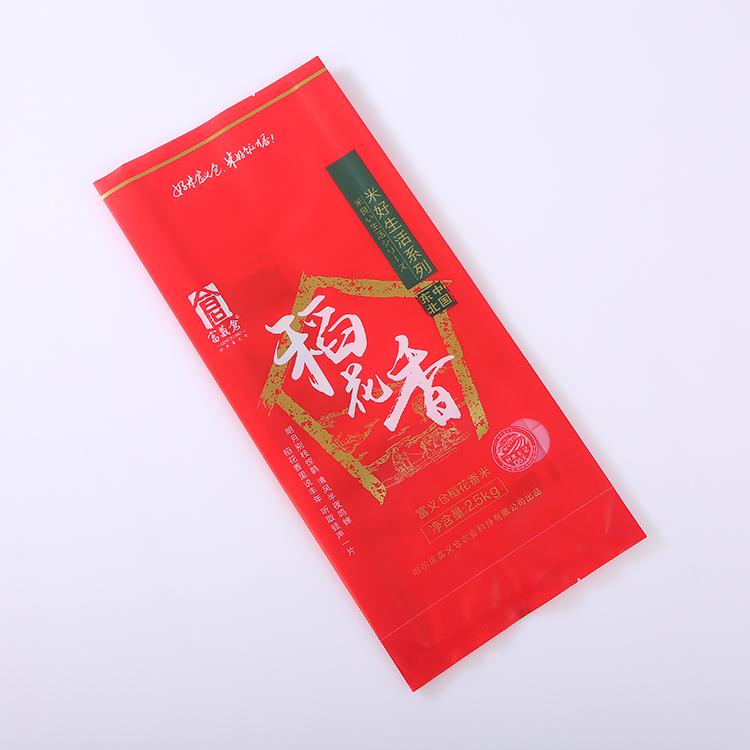 温州四边封大米袋厂家  供应四边封大米袋 供应大米编织袋厂家