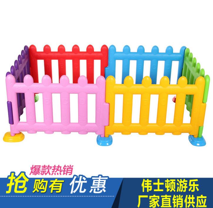 儿童游戏围栏销售